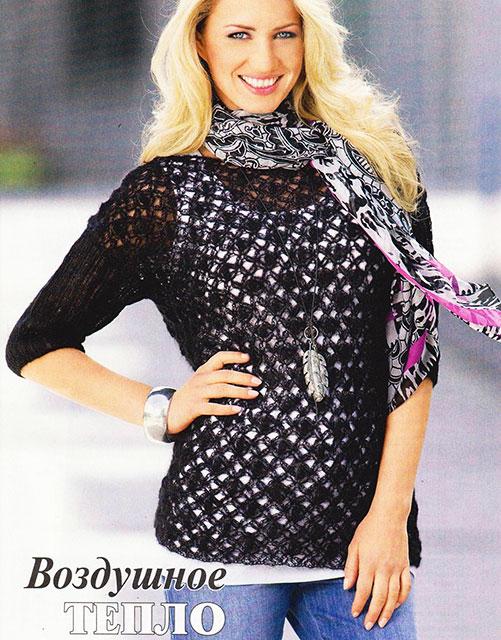 Черный ажурный мохеровый пуловер