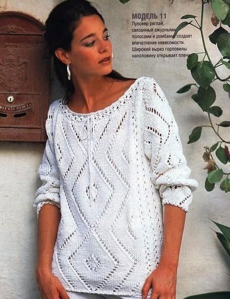 Ажурный пуловер белого цвета