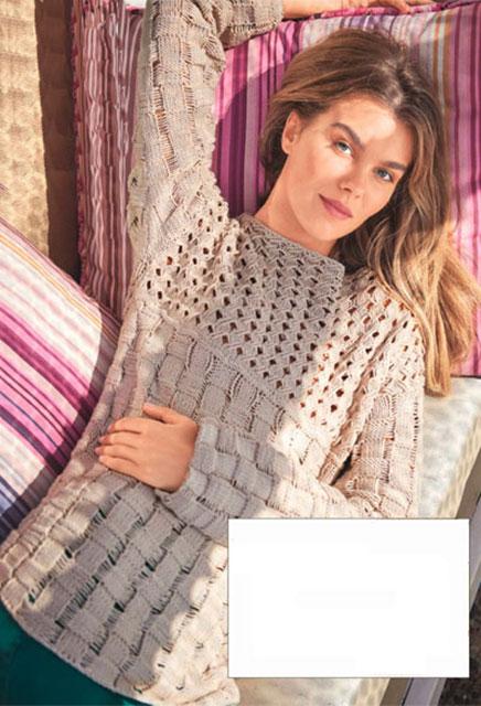 Джемпер узорами бриды и плетенка бежевого цвета