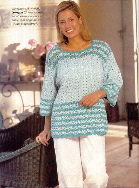 Узором из волн двухцветный пуловер