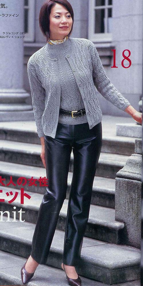 Благородный жакет с пуловером серого цвета