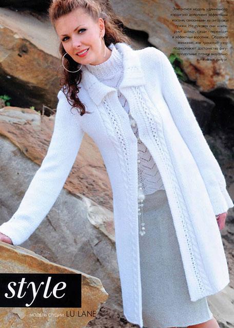 Длинный расклешенный жакет или пальто