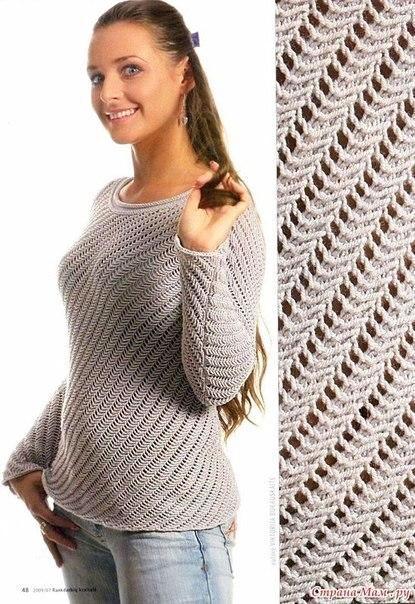 Пуловер диагональным узором с рукавами