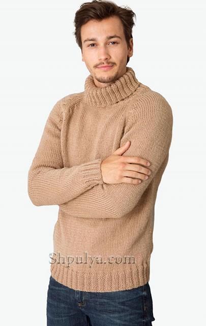 Бежевый свитер реглан с высоким воротником