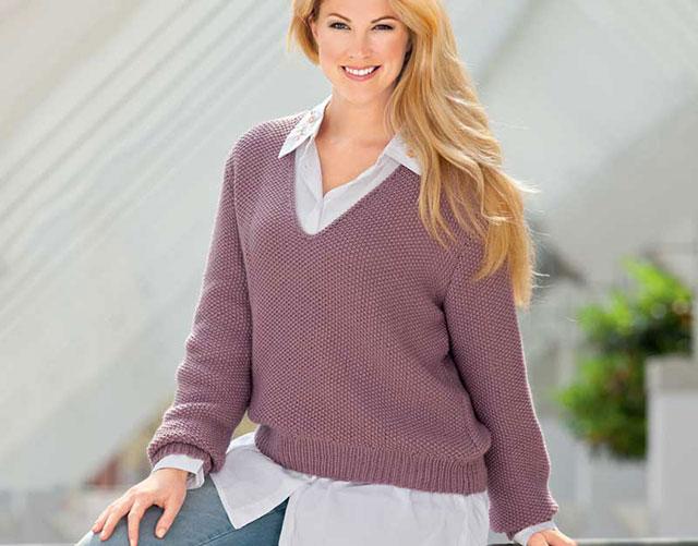 Практичный универсальный пуловер