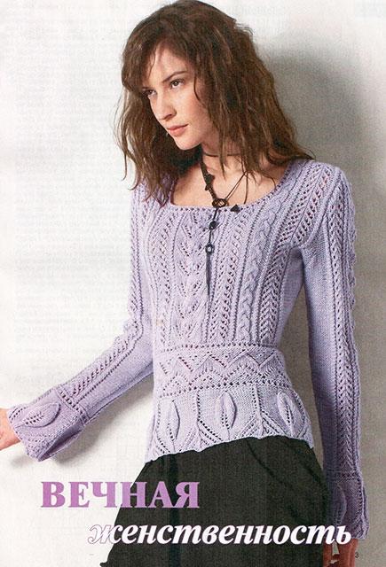 Пуловер-жакет Вечная классика структурными ажурными узорами