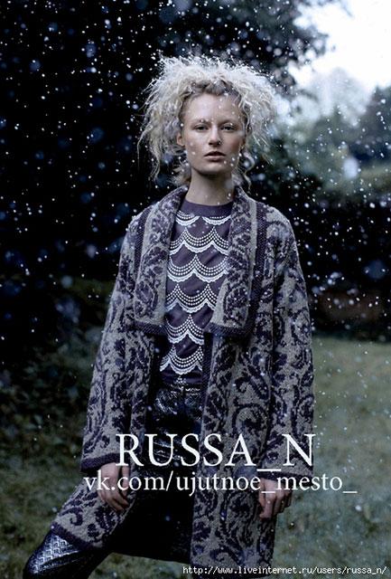 "Жаккардовое пальто ""Blizzard"" Rowan из твида"