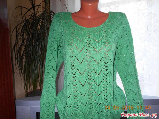 Нежный пуловер на размер 54